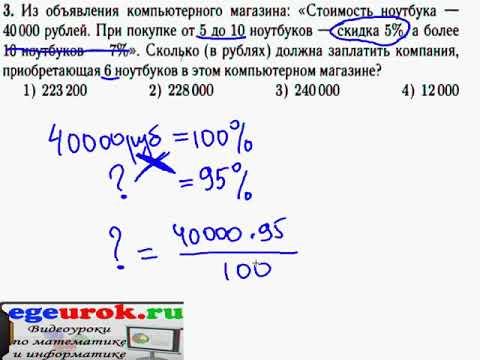 Задача на проценты как решить решение задач на английском языке