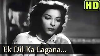 Ek Dil Ka Lagana - Nargis Dutt - Anokha Pyar - Bollywood Songs - Lata Mangeshkar