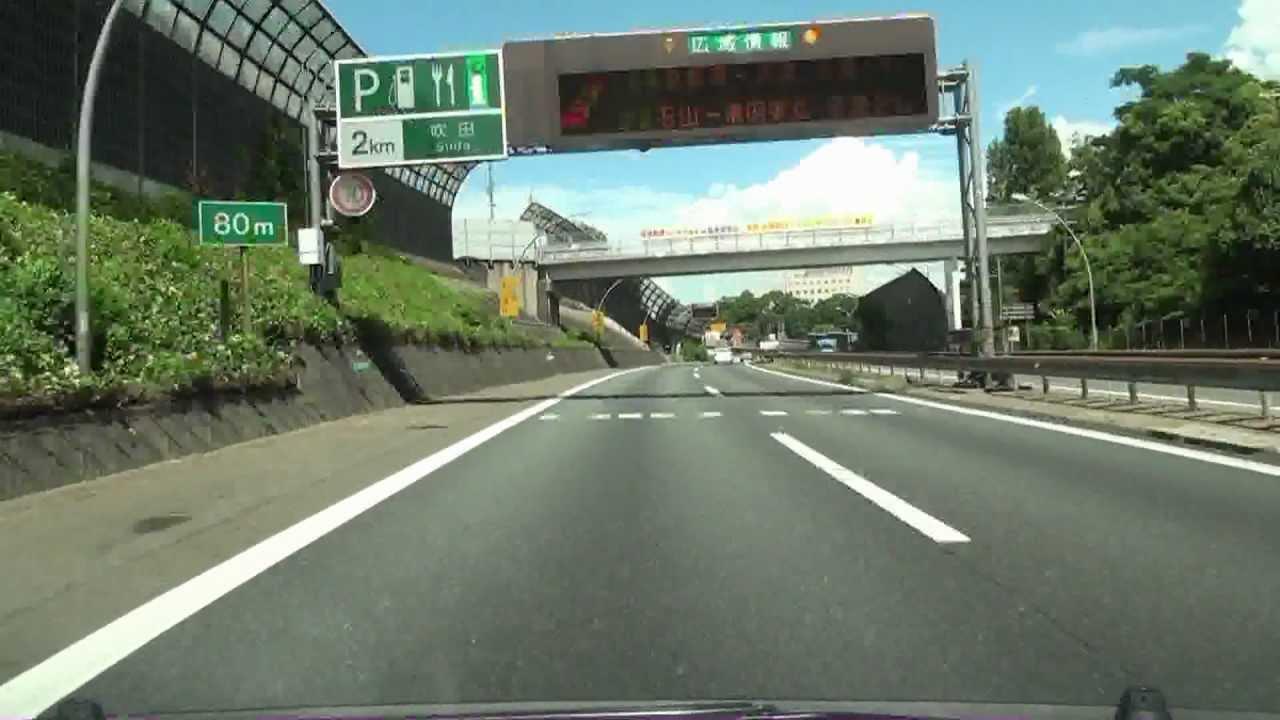 名神高速道路 上り その1 西宮IC→菩提寺PA Meishin Expressway Kyoto ...