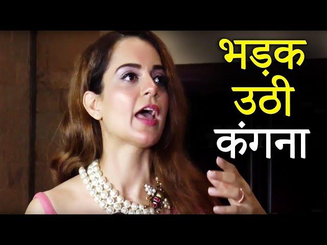 Sushant Singh Rajput की मौत के बाद कंगना रनौत ने किया बॉलीवुड पर भड़की
