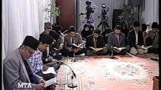Urdu Tarjamatul Quran Class #266 Surah Al-Dhariyat verses 27 to 61