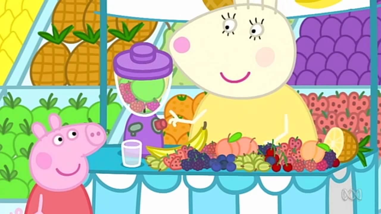 Peppa Pig - Fruit (45 episode / 4 season) [HD]