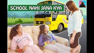 SCHOOL NAHI JANA KYA - A Short Movie l Types of Students in School Ayu And Anu Twin Sisters
