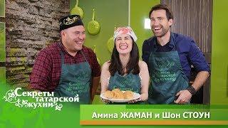 Вак-бэлеш для голливудских гостей - Шона СТОУНА и Амины ЖАМАН