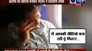Girl Puts the Video of Old Man on Social Media Who Tried to Molest Her on Indigo Flight