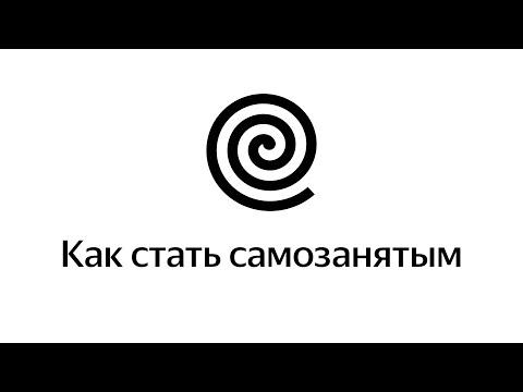 Яндекс.Еда — Инструкция для курьеров: Как стать самозанятым курьером V2.3.2in-f