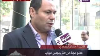 فيديو.. برلماني: مصر تستطيع تحقيق الاكتفاء الذاتي من السكر