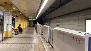 仙台市営地下鉄南北線五橋駅接近放送