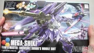 105 HGBF Mega Shiki UNBOXING