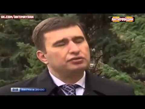 украина последние новости