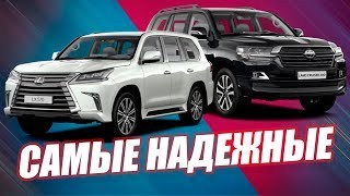 САМЫЕ НАДЕЖНЫЕ ВНЕДОРОЖНИКИ ДЛЯ РОССИИ. ТОП-8