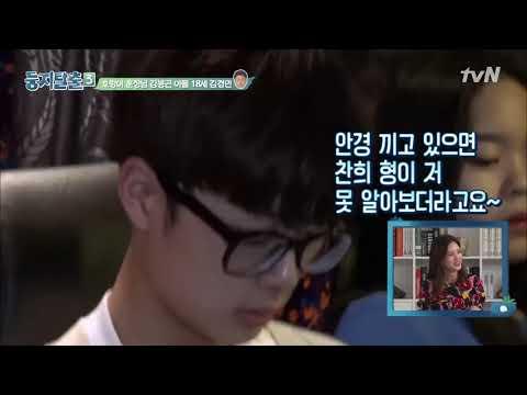 [CC ENG SUB] Seeing Seonho's glasses and Seoyun's deep sleep || NEST ESCAPE 3 Ep. 8 Cut