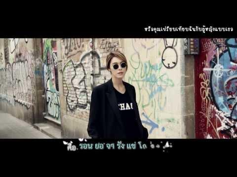 [Karaoke/Thai sub] KAHI(가희) _ It's ME (Feat. Dumbfoundead)