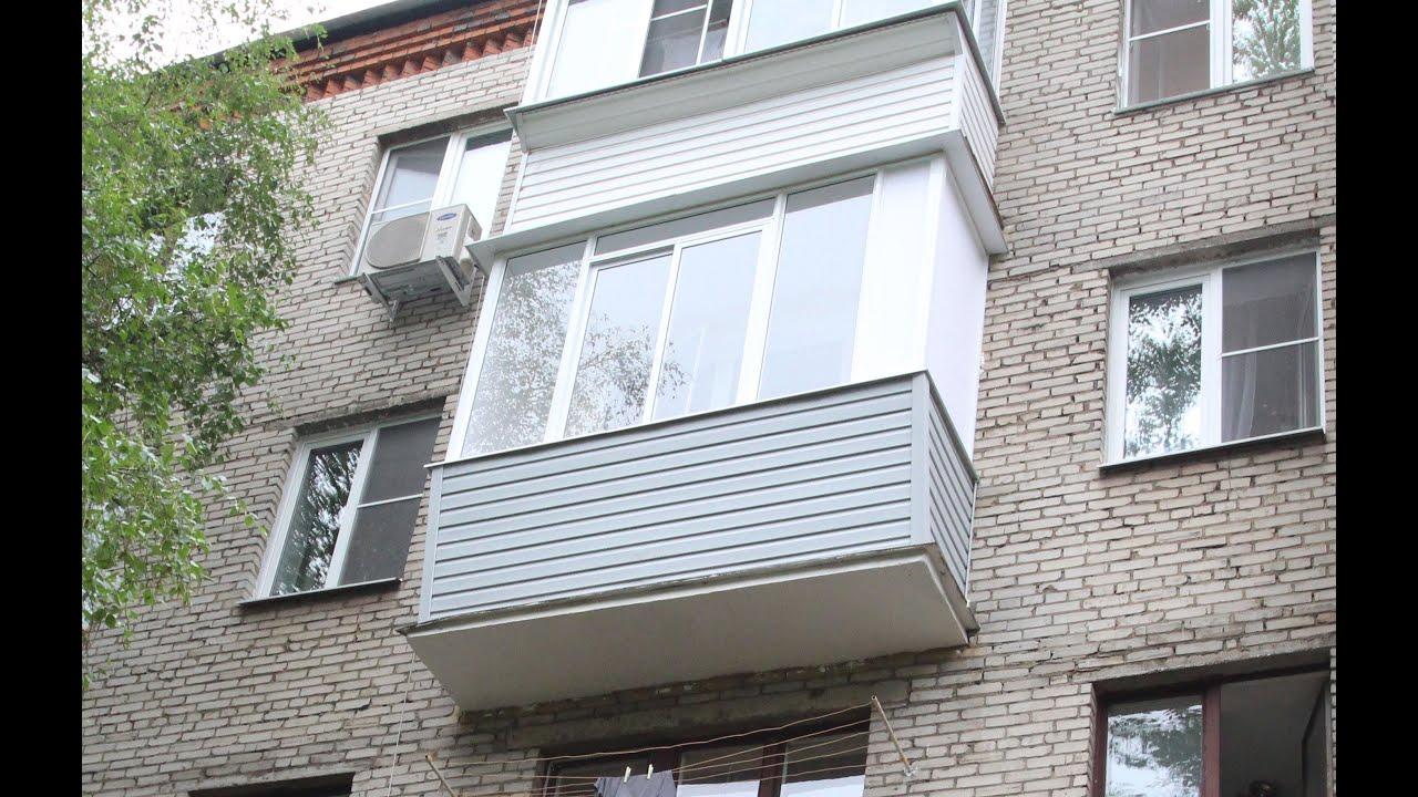 балкон выносной фото