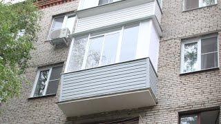 Максимус окна - пример остекления раздвижными окнами и ремонт под ключ балкона в хрущёвке(, 2014-07-28T17:02:19.000Z)