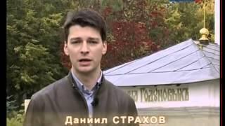 Документальный фильм  Небо на Земле  Сергиева Лавра   Дом Святой Троицы