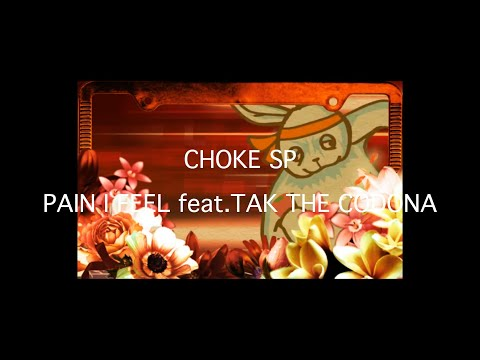 CHOKE SP - PAIN I FEEL feat.TAK THE CODONA 【OFFICIAL MUSIC VIDEO】