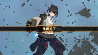 【アリスギア】星2楓ソロ@天空への帰還(Lv120)