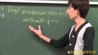 <9>半角の公式-10