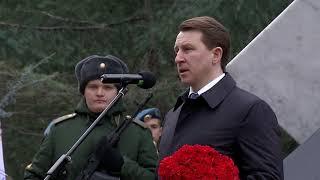 В Сочи отметили 31-ую годовщину со дня вывода советских войск из Афганистана