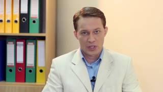 видео юридическая консультация