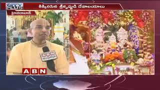 Sri Krishna Janmashtami Celebrations in Iskcon Temple Hyderabad