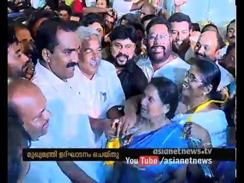 Dileep, Nivin Pauly in Aluva Manappuram Inauguration;  Oommen Chandy Inaugurated