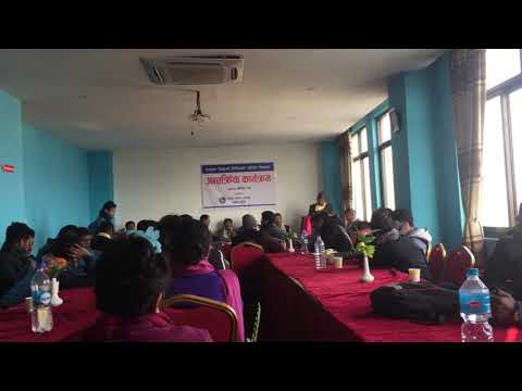 FNJ Lalitpur Media Role Interaction Program 2074