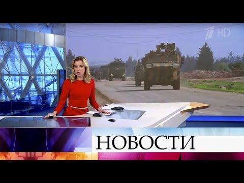 Выпуск новостей в 09:00 от 16.03.2020