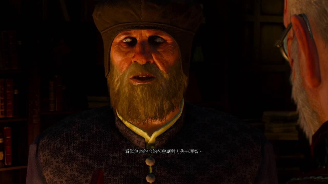 巫師3 (石之心) 鏡子大師真面目 - YouTube