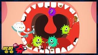 [씽씽츄] #16 과자 초콜릿 사탕 병원놀이 충치 치과 양치질 하는 법 요정친구 츄 만화 애니메이션 키즈