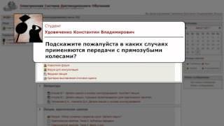 Дистанционное обучение в Перми.avi