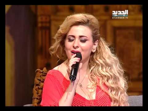 بعدنا مع رابعة - فرح يوسف - ليالي الانس