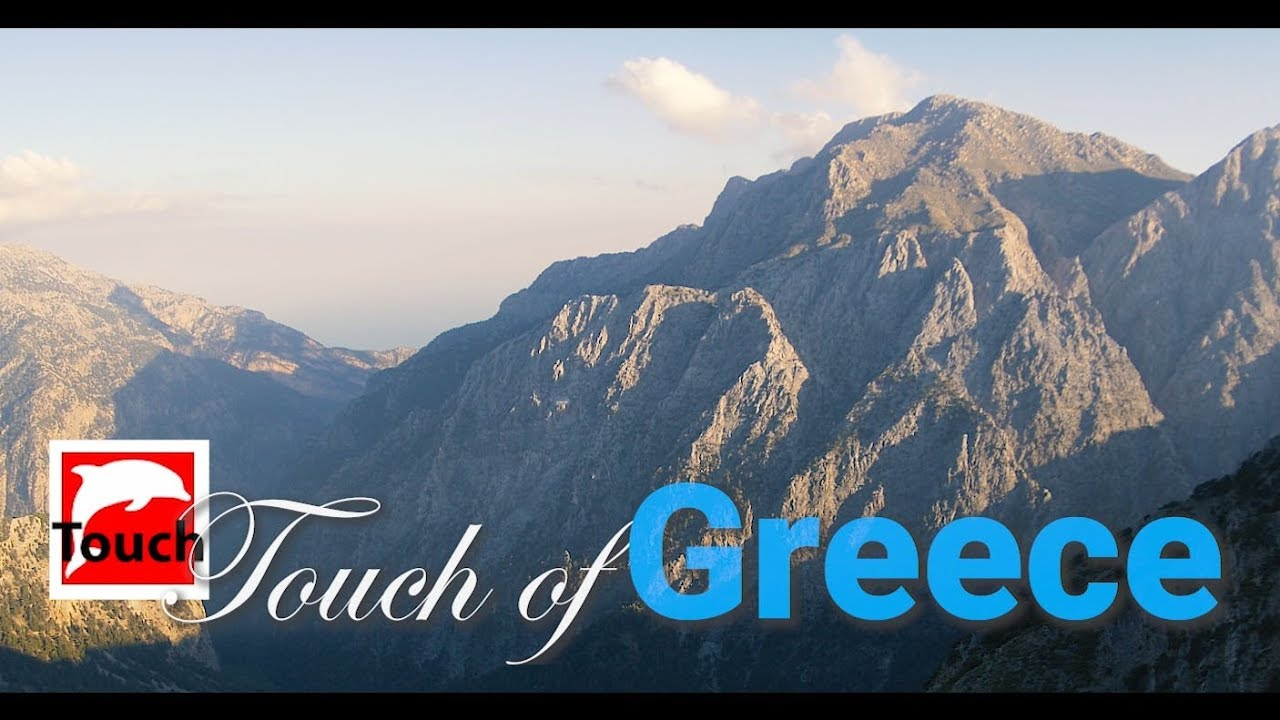 TOUCH OF GREECE - The breathtaking beauty of Greece in 4 minutes!