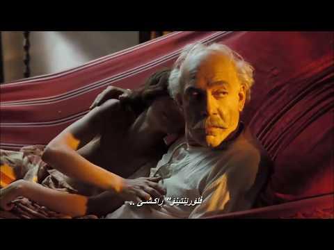 Love in the time of Cholera, Kurdish subtitle. خۆشهویستی له سهردهمی كۆلێرا