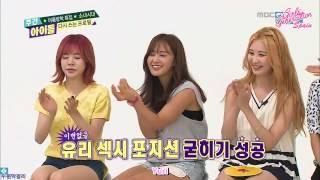 [SUB ESPAÑOL] Girls' Generation En Weekly Idol | Episodio 213 (1/4)