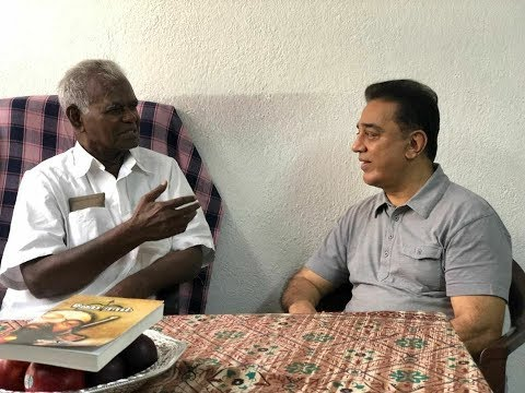 Kamalhassan Meets Vetran CPI Leader Nallakannu for Political Adavice| nba 24x7