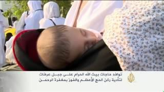 توافد حاجات بيت الله الحرام على جبل عرفات