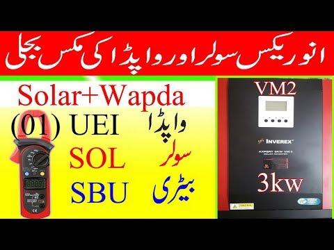 Inverex vm2 Configuration | Solar And Wapda Mixing | inverex