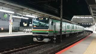 E231系ヤマU539編成