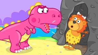 Львенок Котёнок – Как подружится с динозавром - Мультфильмы для детей
