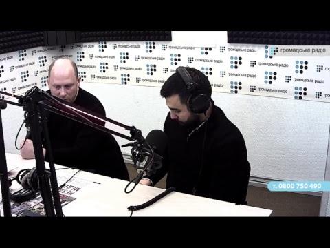 Громадське радіо: Свобода вибору. Програма для тих, хто цінує свій голос