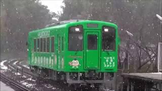 本日デビュー「ちくまるLINEスタンプ号」411号車 平成筑豊鉄道