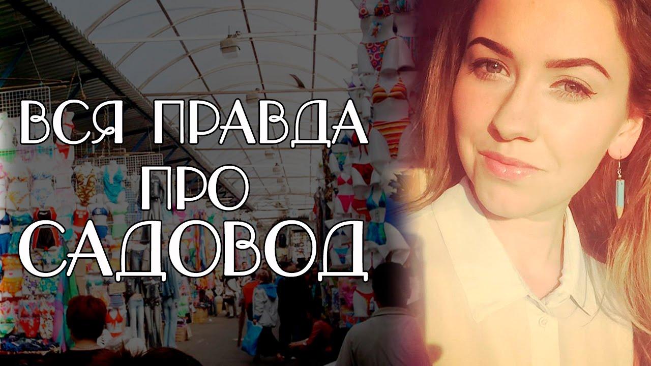Низкие цены на товары такие как женская одежда из искусственного меха и экокожи в интернет магазине снежная королева в москве. Женская.