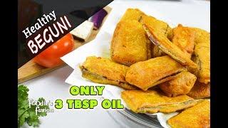 ইফতারে বানিয়ে ফেলুন মুচমুচে বেগুনি ডুব তেল ছাড়াই | Crispy Beguni in less oil | Healthy Beguni Iftar