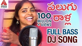 madhupriya bathukamma song
