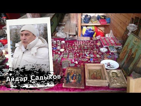 Казанская барахолка #барахолка #казань #kazan