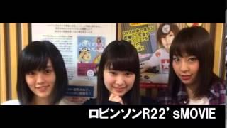 パジャマみたいな私服がダサいと言われキレるさや姉w AKB48オールナイ...