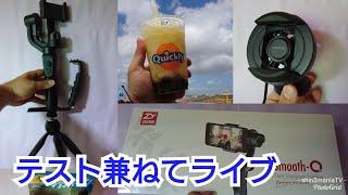 瀬長島で使用したジンバルはこちら( https://amzn.to/2q0Np3n )。 誕...