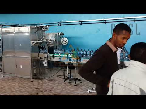 Fully Automatic Mineral Water Bottling Project - GIECL